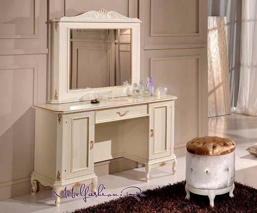 Туалетный столик Italexport 5146 в магазине mebelfashion.ru