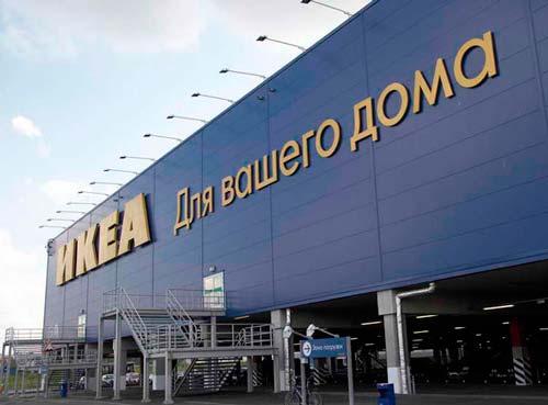 Когда в Челябинске откроется магазин IKEA?