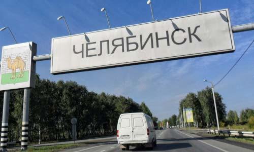 Открытие магазина IKEA в Челябинске запланировано к 2020 году