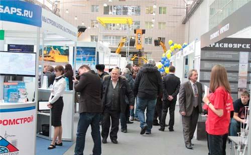 В Красноярском крае прошла выставка мебели.
