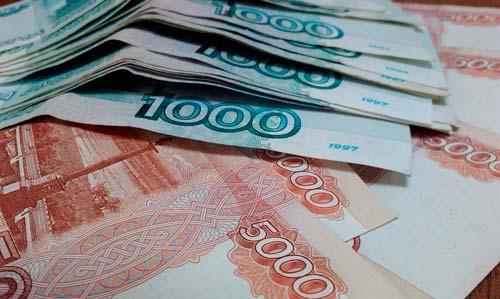 Жители севера России были обмануты на сумму более 145 тысяч рублей.