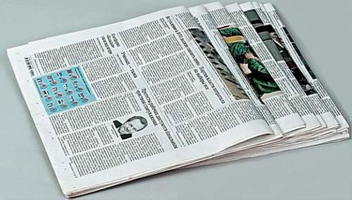 Хранить газеты лучше в сортировке по дате или названию